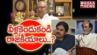 Actor Kota Srinivasa Rao Responds On Pawan Kalyan & Rajinikanth Politics   The Leader with Vamsi #4