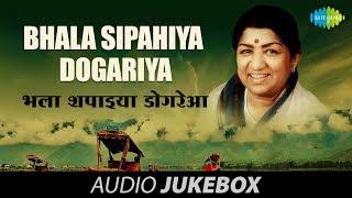Bhala Sipahiya Dogariya | Best of Dogri Songs ► Audio Jukebox | Lata Mangeshkar Songs
