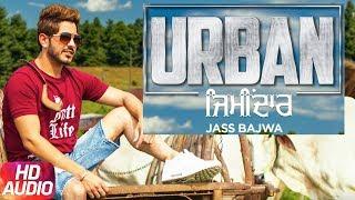 Urban Zimidar | Audio Song | Jass Bajwa | Deep Jandu | Latest Punjabi Song 2018 | Speed Records