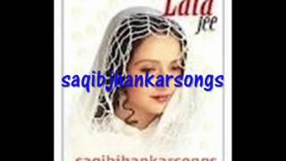 Bichhre Hue Pardesi  - Lata Jee (Digital Jhankar).