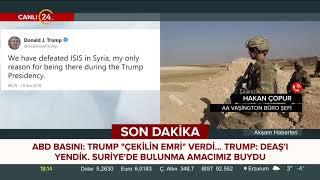 """""""Türkiye teknoloji transferi olması kaydıyla Patriot"""