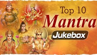 Top 10 Mantra for Health, Wealth & Happiness | Gayatri Mantra | Mahamrityunjaya Mantra