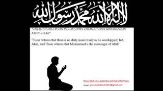 English Lecture: Days of Supplication