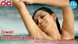 Dhada Full Video Songs - Diwali Deepaanni Song - Naga Chaitanya - Kajal Aggarwal- Devi Sri Prasad