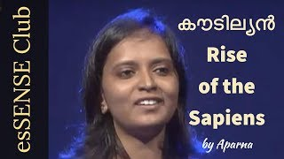 കൗടില്യൻ | Rise of the Sapiens - Aparna