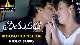 Priyasakhi Video Songs | Moosuthu Neekai Video Song | Madhavan, Sada | Sri Balaji Video