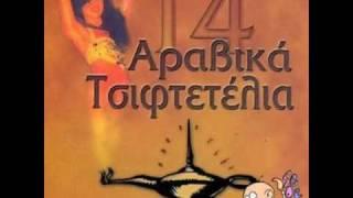 Natali-Fotia k Asimi Best Tsifteteli sillogi