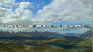Surah Al Fatiha   Quran Recitation Beautiful   Mishary Al Afasy