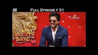 Comedy Nights Bachao - Shahrukh Khan - 9th April 2016 - Full Episode (HD)