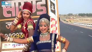 New Rajasthani Dj Songs   Pura Rajasthan Ke Fargi   Superhit RajasthaniSong   Prakash Mali Tonk