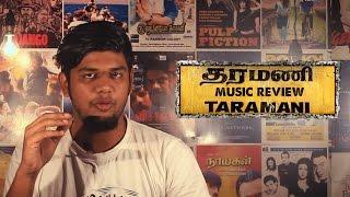 Taramani Music Review | Andrea Jeremiah | Yuvan Shankar Raja | Fully Filmy