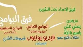 مهذبون | Mohamed Elsayed