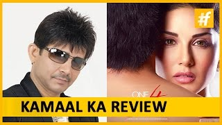 KRK's Review of One Night Stand - Starring Sunny Leone and Tanuj Virwani