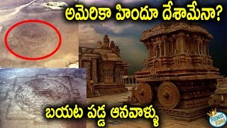 The Unexplained Mystery of the Oregon Sri Yantra | Interesting Facts | Remix King