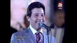 هاني شاكر قلبى ومفتاحه   Hany Shaker Albi We Moftahow