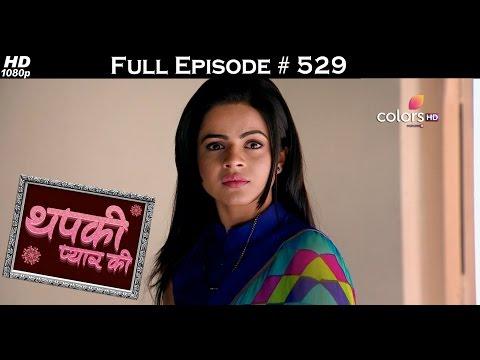 Thapki Pyar Ki - 25th December 2016 - थपकी प्यार की - Full Episode HD