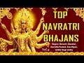 Download Video Navratri 2017 Special I Top Navratri Bhajans I NARENDRA CHANCHAL, ANURADHA PAUDWAL, SONU NIGAM 3GP MP4 FLV