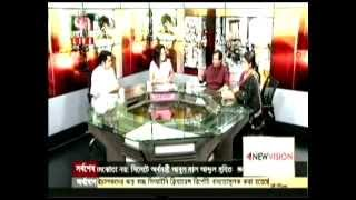 Ekattor Moncho with Masuda Bhatti, Andalib Partha