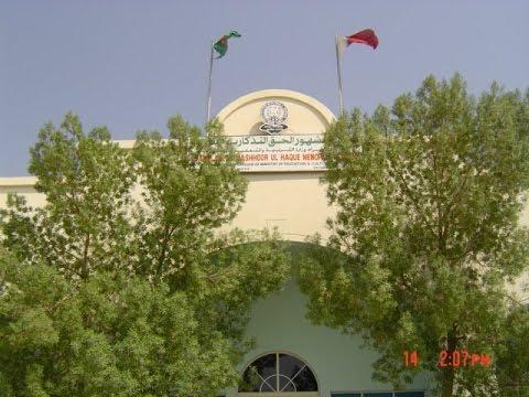 BANGLADESH SCHOOL AND QATAR AT A GLANCE.