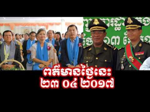 RFA Cambodia Hot News Today Khmer News Today Morning 23 04 2017 Neary Khmer