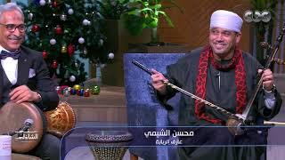 لما تسمع أغاني عمرو دياب على الطبلة والربابة.. إبداع