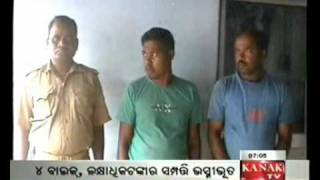 Kanak TV Video: Joda police arrested two for illegal mining