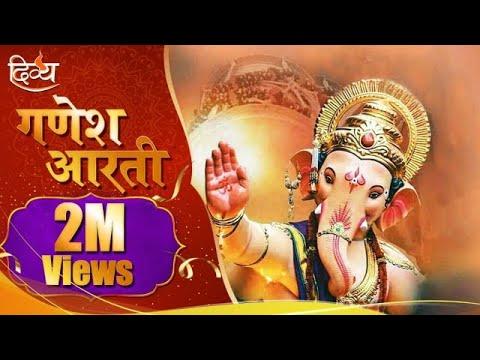 Xxx Mp4 Ganesh Aarti Didi Maa Sadhvi Ritmbhara Jai Ganesh Jai Ganesh Jai Ganesh Deva Channel Divya 3gp Sex