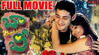 Bobby Latest Telugu Full Movie || Mahesh Babu, Aarthi Agarwal || 2016