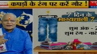 Kaalchakra II Pandit Suresh Pandey || Astrologer ||