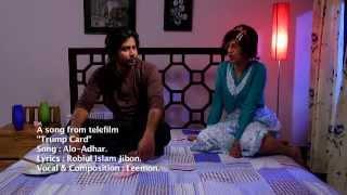 Alo Adhar from the telefilm