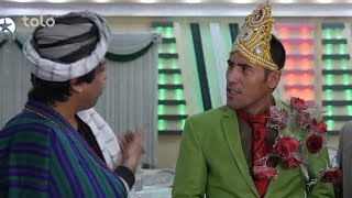 نگرانی داماد در محفل عروسی از مهمانان زیاد - شبکه خنده / Shabake Khanda - S4 - Episode 4