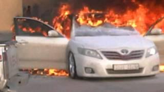 حريق كامري 2011 بسبب البساتم