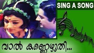 Evergreen Malayalam Song Vaalkannezhuthi..
