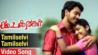 Tamil Selvi Video Song   Koodal Nagar Tamil Movie   Bharath   Bhavana   Sabesh Murali