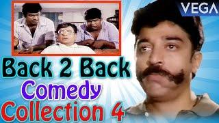 Kamal Hassan, Goundamani & Senthil Comedy Collection 4 || Maharasan Tamil Movies