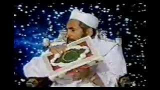 "The classic video ""This is the Truth""/Annahul Haqq - Abdel Megid El Zindani"