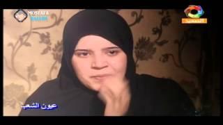 عيون الشعب   تقتل زوجها بسبب صينية بسبوسة حلقة 6 3 2015