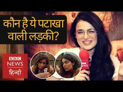 Xxx Mp4 Patakha Film Masti Of Sanya Malhotra And Radhika Madan BBC Hindi 3gp Sex