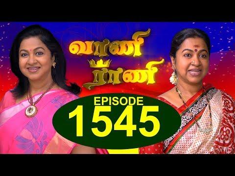 வாணி ராணி VAANI RANI Episode 1545 18 11 2017