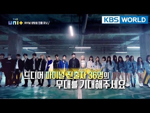 Xxx Mp4 The Unit 더 유닛 Ep 26 Here On After ENG 2018 03 08 3gp Sex