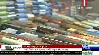 Ekushey Book Fair (09-02-2015)
