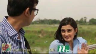 Bangla Natok, Tumi Mane Tomar Chole Jawa(তুমি মানে তোমার চলে যাওয়া)-1st Trailer coming soon on #Ntv