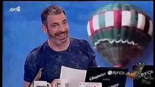 Ράδιο Αρβύλα | 23/05/2016 | Radio Arvila