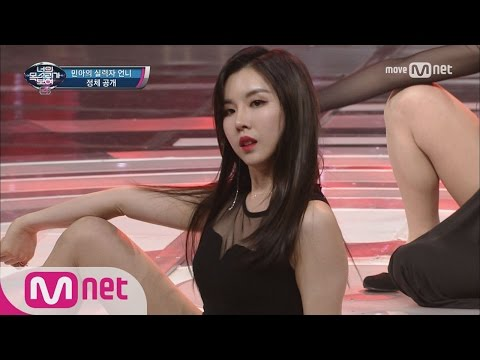 Xxx Mp4 I Can See Your Voice 4 최초 걸스데이 민아 Amp 친언니 합동무대 ′Something′ 170406 EP 6 3gp Sex