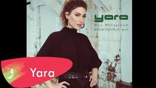 Yara - Mou Mhtajekom (Full Album)