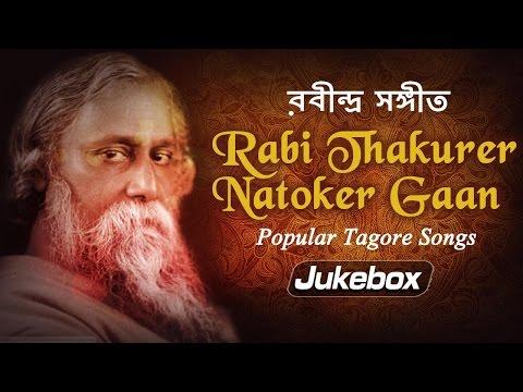 Xxx Mp4 Rabi Thakurer Natoker Gaan Popular Tagore Songs Bengali Songs 3gp Sex