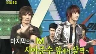 Shinhwa Minwoo Dance 59- 051009 [Ex M@n] #45 Ep.101