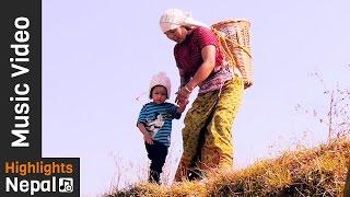 মেরি Aama - নিউ নেপালি ভাবপ্রবণ গানের 2016/2073 | কৃষ্ণ ভক্ত রাই
