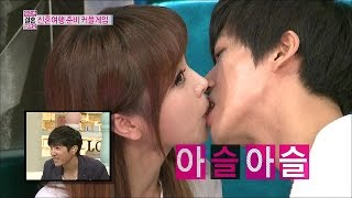 【TVPP】Hong Jin Young - Pepero Game! Kiss~ Kiss?, 홍진영 - 30대 커플의 과감한 빼빼로 게임 @ We Got Married
