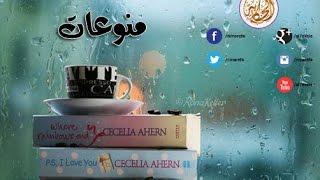 منوعات || معركة بين لاعبي النادي الأهلي المصري والنجم الساحلي التونسي